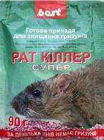 Гранулированная приманка для борьбы с грызунами Рат Киллер 90 гр