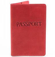 Женская кожаная обложка для паспорта dnk leather (ДНК ЛЕЗЕР) dnk-pasport-hcol.h