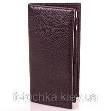 Чоловічий шкіряний гаманець портсмоне karya shi0937-10fl коричневий