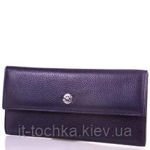 Жіночий шкіряний гаманець karya (КАРІЯ) shi1142-4fl