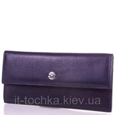 Женский кожаный кошелек karya (КАРИЯ) shi1142-4fl