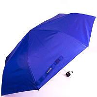 Женский механический зонт happy rain u42651-5 синий на три сложения