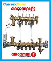 Коллектор для теплого пола модульный Giacomini  в сборе на 5 выходов