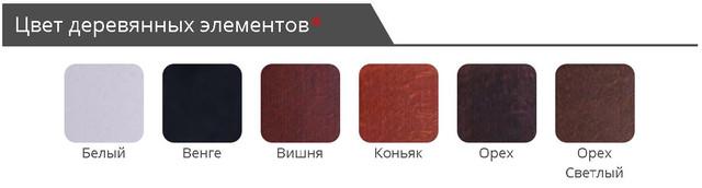 Цвет деревянных элементов