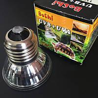 Лампа полного спектра BOSHI для террариумов