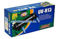 Jebo UV-H 13, 13 Вт