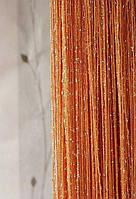 Дождь №3 Оранжевый / Серебро