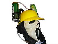 Пивной шлем или каска для напитков