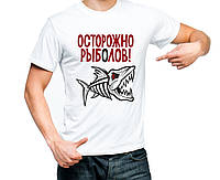 "Футболка""Рыболов"""