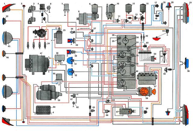 Електрика (датчики, бензонасосы, лампы, фары, фонари)