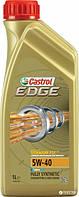 Castrol Edge Titanium FST 5W-40 C3 1 л