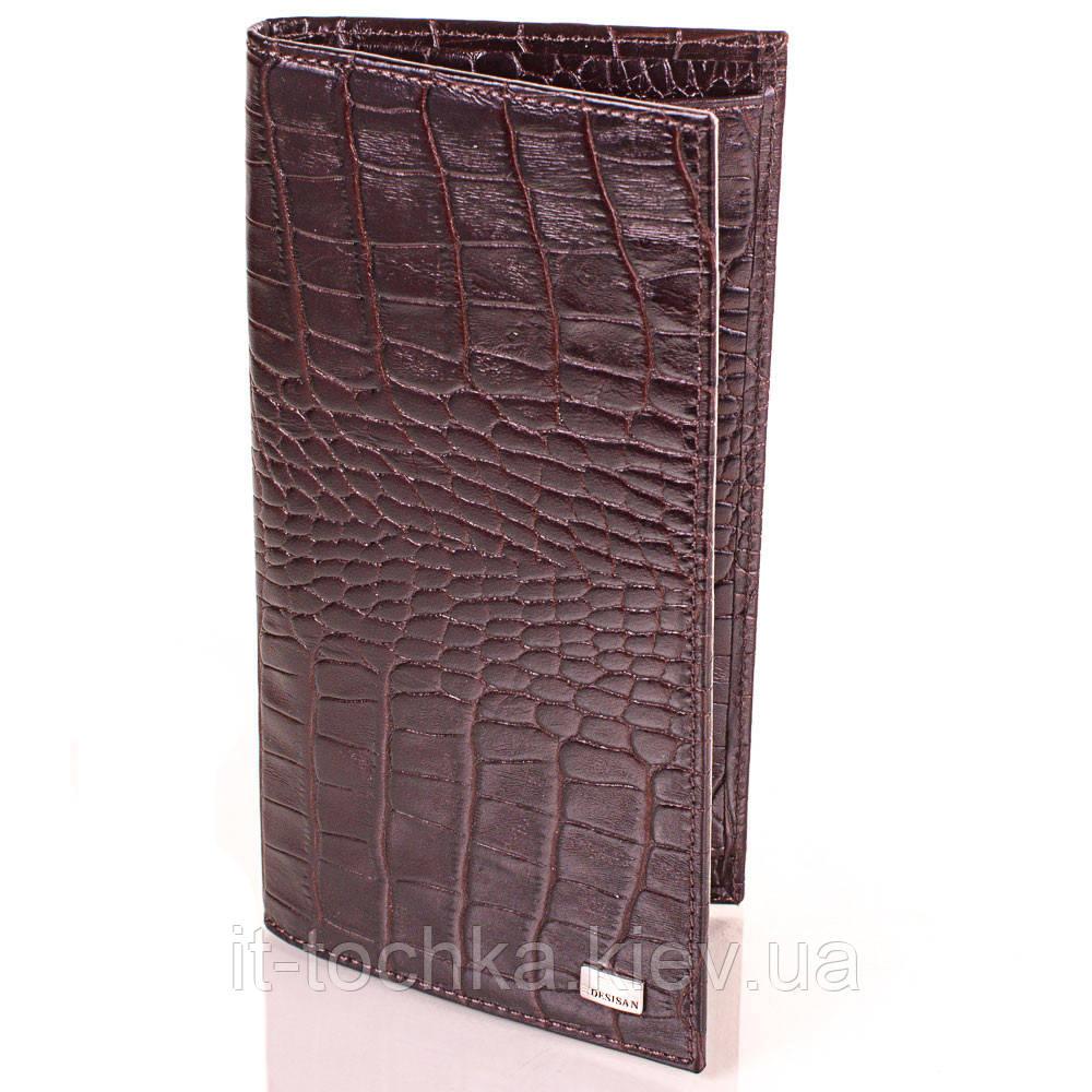 Мужской кожаный кошелек desisan (ДЕСИСАН) shi111-10kr