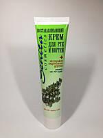 Крем с экстрактом миртового дерева и защитой от УФ-лучей