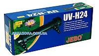 Jebo UV-H 24, 24 Вт