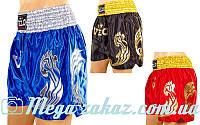 Трусы для тайского бокса (шорты для единоборств) 9200: S/M/L/XL