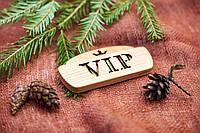 """Гребень для бороды  из натурального дерева """"VIP"""" в холдере"""