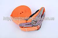 """Ремень стяжной с натяжным механизмом 500кг, оранжевый   """"LAVITA"""""""