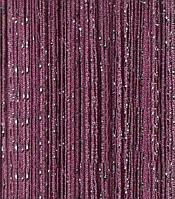 Дождь №6 Фрезовый / Серебро