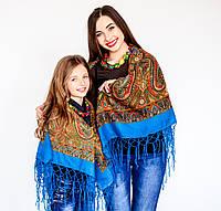 Гарна українська хустинка з орнаментом для мами і доньки (100х100см,голубий, 100%-акрил)