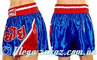Трусы для тайского бокса (шорты для единоборств) 3876: S/M/L/XL