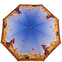 Компактный механический женский зонт zest 53516-2-3 на три сложения