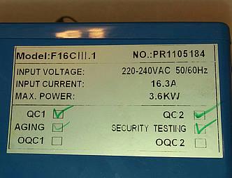 Блок керування Appollo F16 C III 1