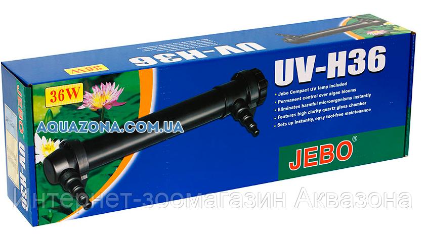 Jebo UV-H 36, 36 Вт