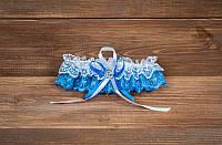 Свадебная подвязка ажурная бело-синяя