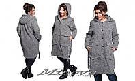 Серое женское пальто с капюшоном батал