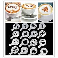Креативнй набор форм для приготовления кофе или торта 16шт. Красивые узоры шаблоны. Качественный.  Код: КГ594
