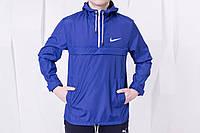 Анорак Nike (Найк) - Ветровка, синяя, ф247