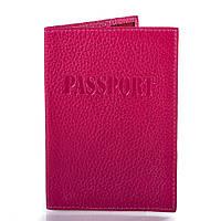 Женская кожаная обложка для паспорта canpellini (КАНПЕЛЛИНИ) shi003-13