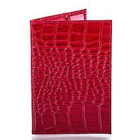 Женская кожаная обложка для паспорта canpellini (КАНПЕЛЛИНИ) shi003-2lkr