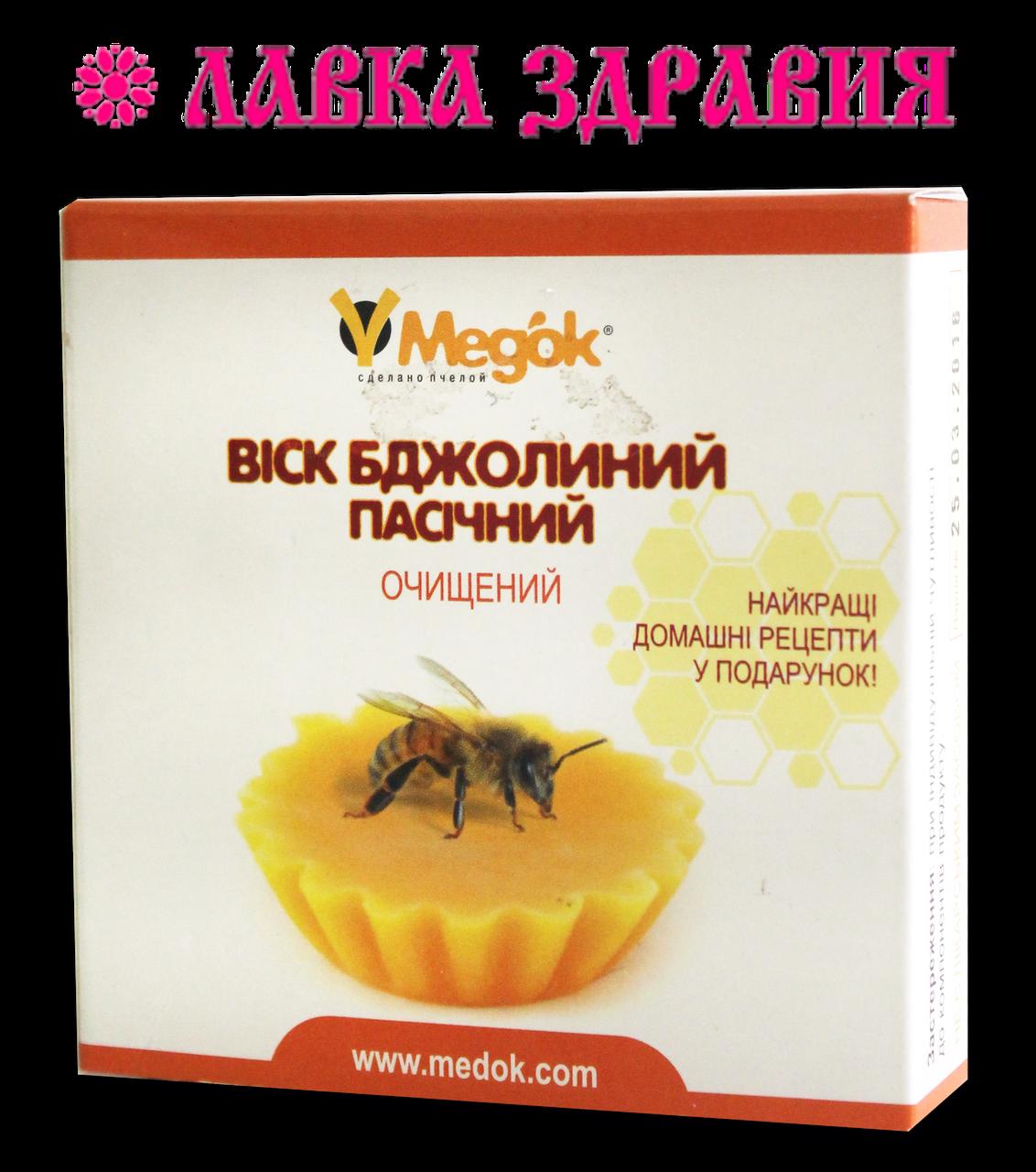 Основные способы применения пчелиного воска в косметологии