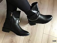 Весенние черные ботинки материал- эко-кожа класса ЛЮКС