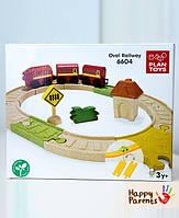 Игровой набор «Овальная железная дорога»