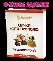 "Свечи ""Фито-прополис"", ""Медок"", 1 уп. (10 шт)"