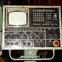 Куда срочно сдать серебро и радиоэлектронную аппаратуру