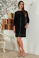 Черное полу - приталенное платье