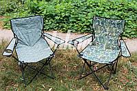 Стул кресло раскладное походное, туристическое для рыбалки отдыха