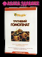 """Трутневое молочко - трутневый гомогенат лиофилизированный, """"Медок"""", (уп. 10 капсул)"""