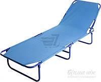 Раскладушка лежак синяя тканевая из метала 193х65 см