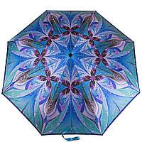 Зонт женский автомат doppler (ДОППЛЕР) dop74665gfgm-1