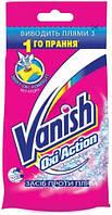 Пятновыводитель Vanish Oxi Action 100 мл