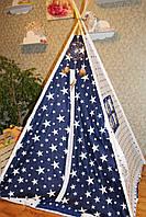"""Детский игровой домик, вигвам, палатка, шатер, шалаш """"Звездная ночь"""", фото 1"""