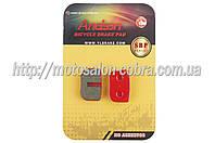 """Колодки тормозные велосипедные (дисковые) 27.4х4х11.8   """"ANDSON""""   Avid 79cc, Mini Bike Rear, MBX10, Motovox   (mod:SBP-1003)"""