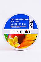 """Скраб для тела  Манго и цветок лимона с маслом арганы от ТМ """" Fresh Juice """", 225 мл"""
