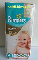 Подгузники Памперс Pampers Premium Care 4