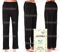 Женские штаны Nailali A457-2 6XL-R. Размер 56-58.