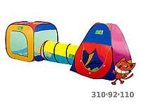 Палатка двойная с тунелем 310*92*110см